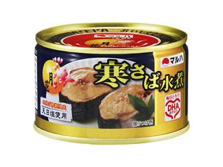 マルハ 寒さば水煮 月花 缶200g