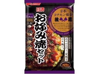 日清 お好み焼セット 袋77g