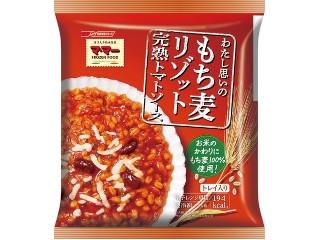 わたし思いの もち麦リゾット 完熟トマトソース