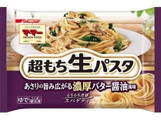 マ・マー 超もち生パスタ あさりの旨み広がる濃厚バター醤油風味 袋260g