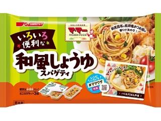 マ・マー いろいろ便利な 和風しょうゆスパゲティ 袋3個