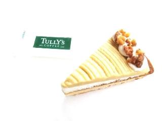 タリーズコーヒー 安納芋と胡桃のタルト 1個