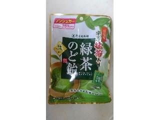 扇雀 宇治抹茶入り緑茶のど飴 袋95g