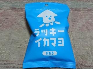 ラッキーイカマヨおかき