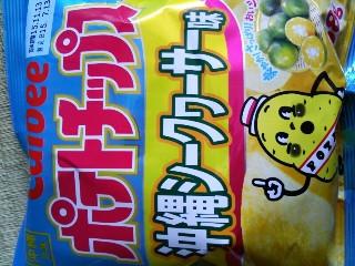 ポテトチップス 沖縄シークヮーサー味