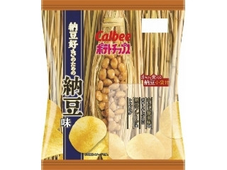 カルビー ポテトチップス 納豆好きのための納豆味 袋57g