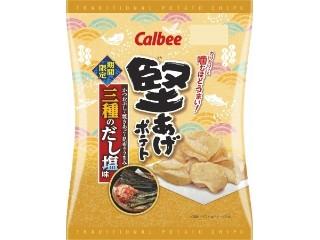 カルビー 堅あげポテト 三種のだし塩味 袋60g