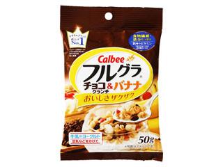 カルビー フルグラ チョコクランチ&バナナ 袋50g