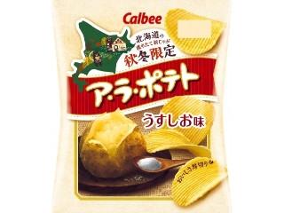 カルビー ア・ラ・ポテト うすしお味 袋72g