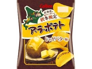 カルビー ア・ラ・ポテト じゃがバター味 袋72g