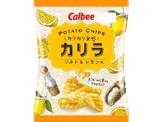 POTATO CHIPS カリラ ソルト&レモン味