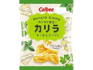 カルビー POTATO CHIPS カリラ チーズ&ハーブ味 袋60g