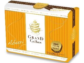 GRAND Calbee 北海道バター味