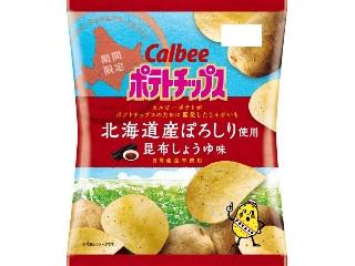カルビー ポテトチップス 北海道産ぽろしり使用 昆布しょうゆ味 袋60g
