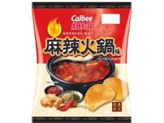 カルビー ポテトチップス麻辣火鍋味 65g
