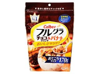 カルビー フルグラ チョコクランチ&バナナ 袋170g