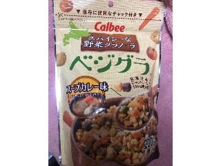 カルビー ベジグラ スープカレー味 袋200g
