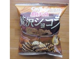 カルビー ポテトチップス 贅沢ショコラ 塩キャラメル 袋50g
