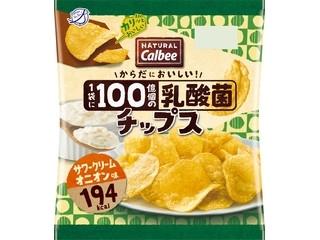 カルビー NATURAL Calbee 1袋に100憶個の乳酸菌チップス サワークリームオニオン味 袋38g