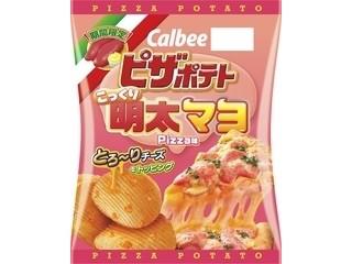 ピザポテト こっくり明太マヨPizza味