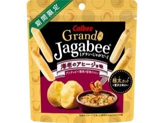 Grand Jagabee 海老のアヒージョ味