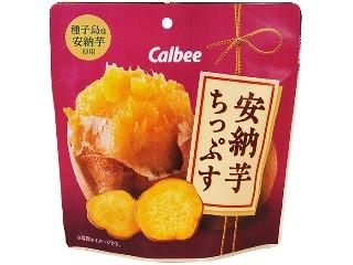「honoka123」さんが「食べたい」しました