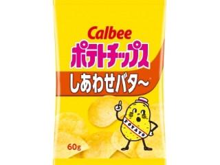 ポテトチップス しあわせバタ~