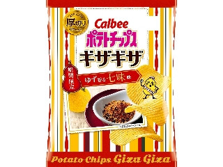 ポテトチップスギザギザ ゆず香る七味味