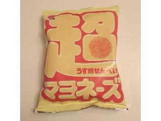 三幸製菓 超マヨネーズ うす焼せんべい 袋34g
