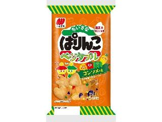 「harukuma」さんが「食べたい」しました