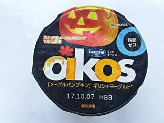 オイコス ヨーグルト 脂肪0 メープルパンプキン