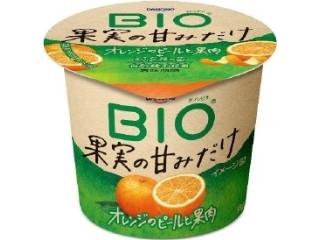 ビオ 果実の甘みだけ オレンジのピールと果肉