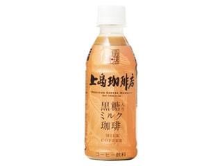 UCC 上島珈琲店 黒糖入りミルク珈琲 ペット270ml