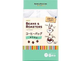 UCC BEANS&ROASTERS コーヒーバッグ まろやか 袋8個