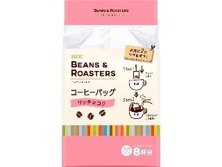 UCC BEANS&ROASTERS コーヒーバッグ リッチなコク 袋8個