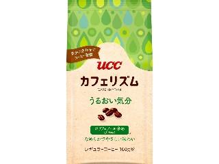 UCC カフェリズム うるおい気分 袋160g