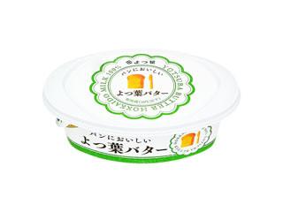よつ葉 パンにおいしい よつ葉バター カップ100g