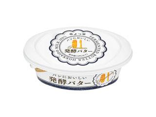 よつ葉 パンにおいしい発酵バター カップ100g