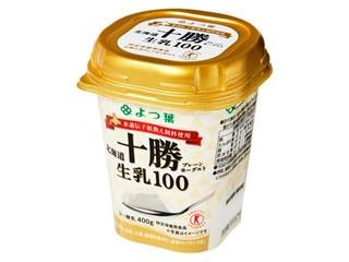 北海道十勝 生乳100 プレーンヨーグルト