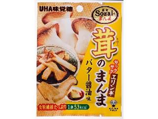 Sozaiのまんま 茸のまんま エリンギ バター醤油味