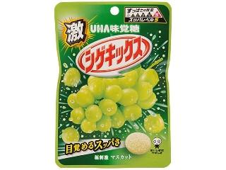 UHA味覚糖 激シゲキックス 極刺激マスカット