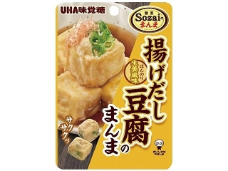 UHA味覚糖 Sozaiのまんま 揚げだし豆腐のまんま ほんのり生姜風味
