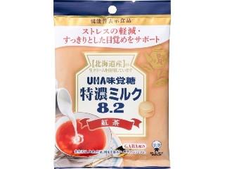 特濃ミルク8.2 紅茶