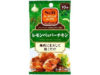 S&B シーズニング レモンペッパーチキン 袋6g×2