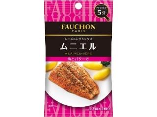FAUCHON シーズニング ムニエル 袋13g