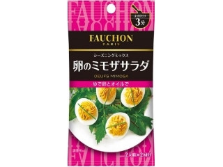 FAUCHON シーズニング 卵のミモザサラダ 袋8g