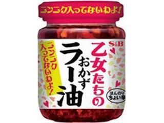 S&B 乙女たちのおかずラー油 瓶110g