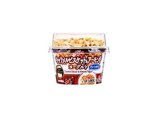 日本ルナ キャラメルビスケット&アーモンドヨーグルト カップ105g
