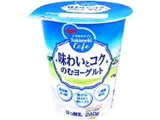 日本ルナ ときめきカフェ 味わいとコク のむヨーグルト カップ240g