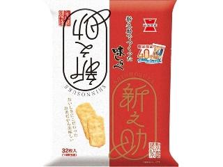 岩塚製菓 新之助でつくった味しらべ 袋32枚